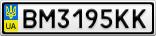 Номерной знак - BM3195KK
