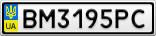 Номерной знак - BM3195PC