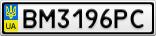Номерной знак - BM3196PC