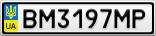 Номерной знак - BM3197MP