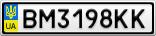 Номерной знак - BM3198KK