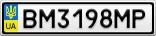 Номерной знак - BM3198MP