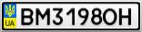 Номерной знак - BM3198OH