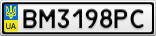 Номерной знак - BM3198PC