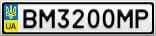 Номерной знак - BM3200MP