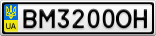 Номерной знак - BM3200OH