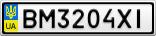 Номерной знак - BM3204XI