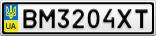 Номерной знак - BM3204XT