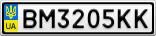 Номерной знак - BM3205KK