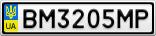Номерной знак - BM3205MP