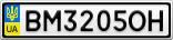 Номерной знак - BM3205OH
