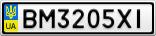 Номерной знак - BM3205XI
