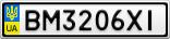 Номерной знак - BM3206XI