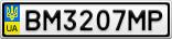 Номерной знак - BM3207MP