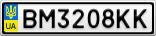 Номерной знак - BM3208KK