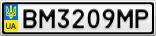 Номерной знак - BM3209MP