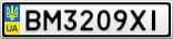 Номерной знак - BM3209XI