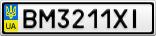 Номерной знак - BM3211XI