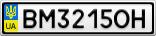 Номерной знак - BM3215OH