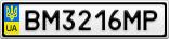 Номерной знак - BM3216MP