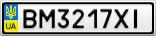 Номерной знак - BM3217XI