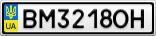 Номерной знак - BM3218OH
