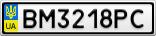 Номерной знак - BM3218PC