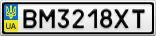 Номерной знак - BM3218XT