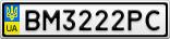 Номерной знак - BM3222PC