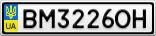Номерной знак - BM3226OH