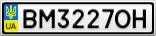 Номерной знак - BM3227OH