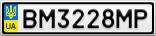 Номерной знак - BM3228MP
