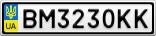 Номерной знак - BM3230KK