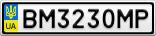 Номерной знак - BM3230MP