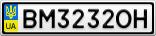Номерной знак - BM3232OH