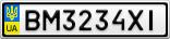 Номерной знак - BM3234XI