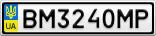 Номерной знак - BM3240MP