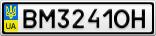 Номерной знак - BM3241OH
