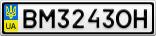 Номерной знак - BM3243OH
