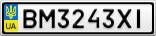Номерной знак - BM3243XI