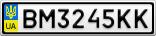 Номерной знак - BM3245KK