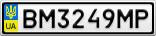 Номерной знак - BM3249MP