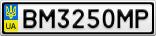 Номерной знак - BM3250MP