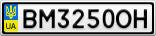 Номерной знак - BM3250OH