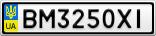 Номерной знак - BM3250XI