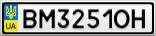 Номерной знак - BM3251OH
