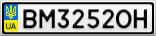 Номерной знак - BM3252OH