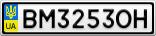 Номерной знак - BM3253OH