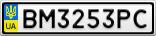 Номерной знак - BM3253PC