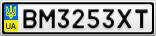 Номерной знак - BM3253XT